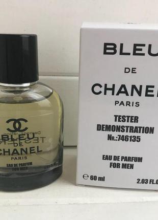 Chanel bleu de chanel eau de parfum 60мл