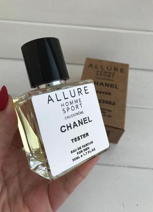 Chanel allure homme sport eau extreme, 50 мл