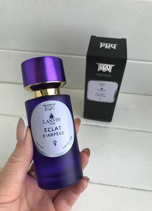 Lanvin eclat d`arpege- женская парфюмерия