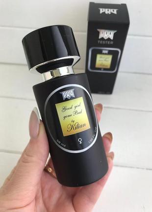 Kilian good girl gone bad- женская парфюмерия