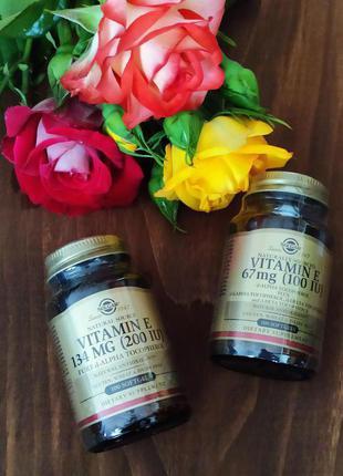 Solgar, Натуральный витамин Е