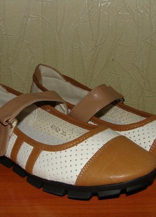 Туфли женские Ideal р.38