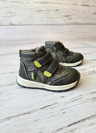Ботинки для мальчиков с.луч новинка 21-26
