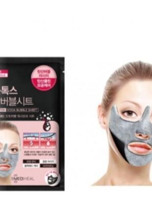 """Кислородная маска для лица с эффектом пилинга """"MedihealMigongtox~"""