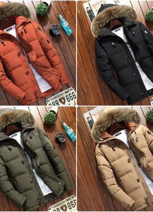 Мужской зимний пуховик куртка ASF JEEP. 4 цвета. Размеры 48 - 50