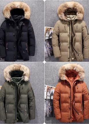 Мужская зимняя куртка пуховик ASF JEEP. 5 цветов. Размеры 46 - 50
