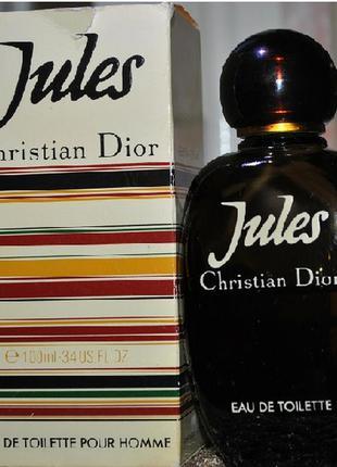 Christian dior jules винтаж.