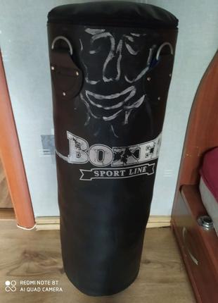 Хорошая боксёрская груша