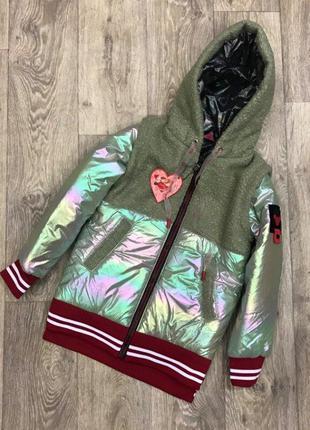 Супер модная куртка для девочки с эко мехом