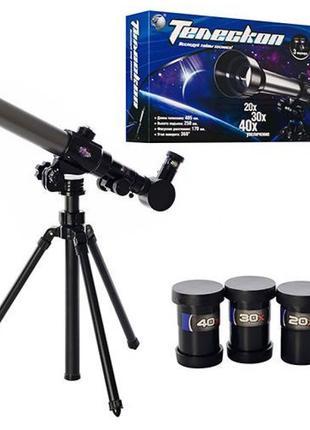 Детский телескоп C2106