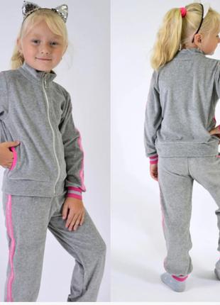Детский спортивный велюровый костюм для девочки