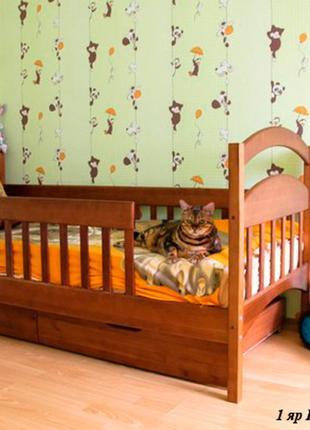 Кровать детская деревянная Карина с натурального дерева акция