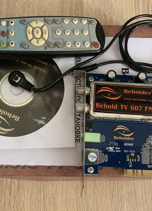 ТВ тюнер ПК Behold TV 607 FM