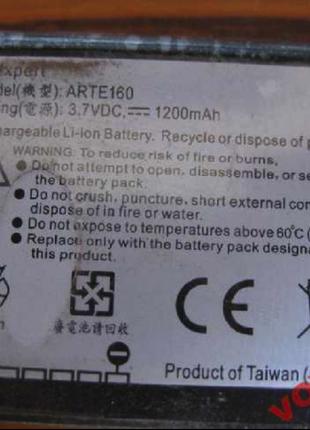 Аккумулятор ARTE160 HTC P3300 Artemis