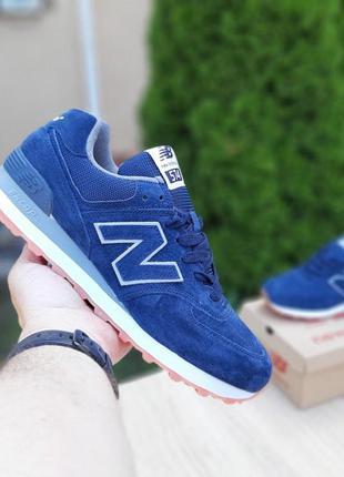 New balance 574 синие