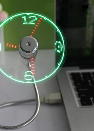 Вентилятор охлаждения с часами для ноутбука Подарок