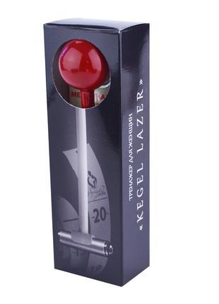 Вагинальный тренажер Kegel Lazer 35 мм :: купить недорого
