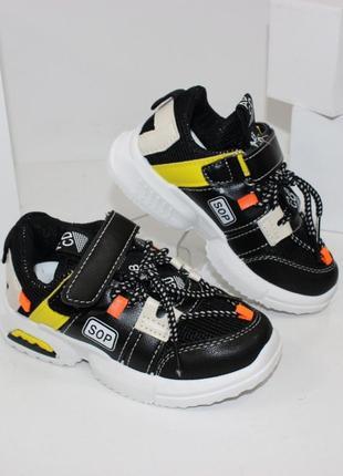 Детские черные кроссовки для мальчиков