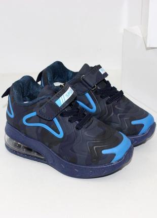 Детские синие кроссовки для мальчиков