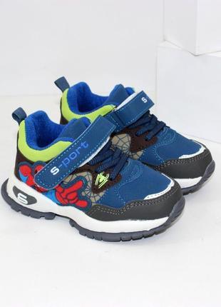 Детские кроссовки для мальчиков человек-паук