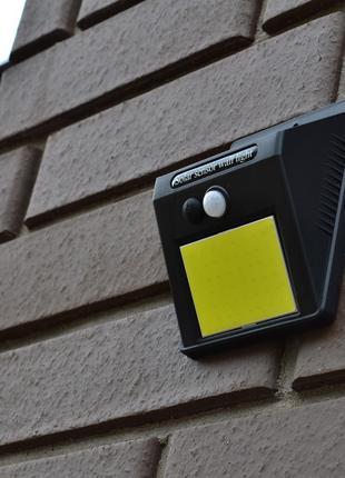 Фонарь уличный 48 LED с датчиком движения на солнечной батарее