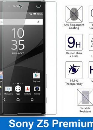 Защитное стекло на Sony Z5