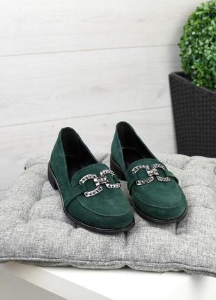 ❤ женские зеленые замшевые лоферы туфли ❤