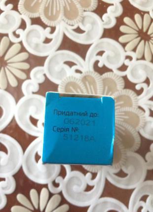Инсулин Humodar C25 100R (100мл)
