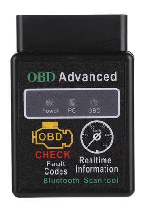 Новый V02H2-1 V1.5 HH elm327 bluetooth 2,0 автомобильный сканер
