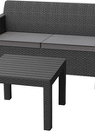 Комплект садовой мебели Allibert Chicago Set With Small Table