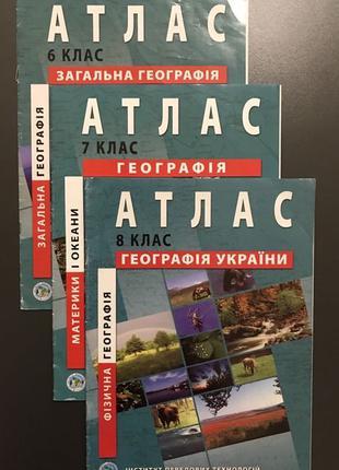"""Атлас географія 6, 7, 8 клас, видавництво """"ІПТ"""""""
