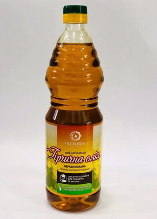 Горчичное масло холодного отжима 0,85 л, гірчична олія