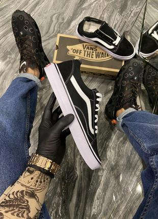 Кроссовки Vans Old Skool Black White.