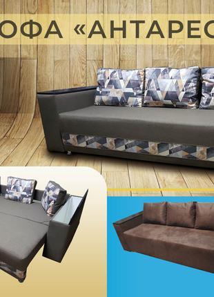 Диваны от производителя. Купить диван от производителя