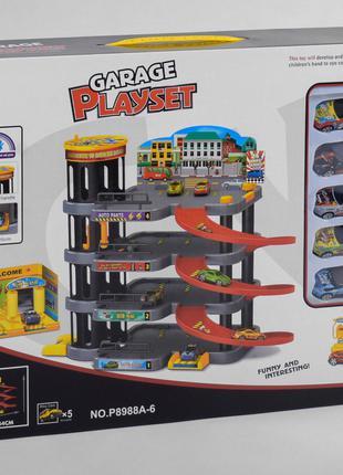 Гараж Парковка 4 уровня, 5 машинок