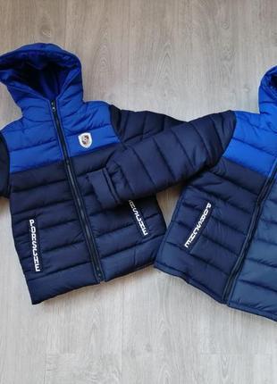Куртка зимняя для мальчика с капюшоном