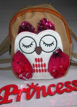 ✔ рюкзак для девочки