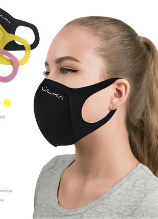 Стильная многоразовая защитная угольная питта маска ULKA, Черная