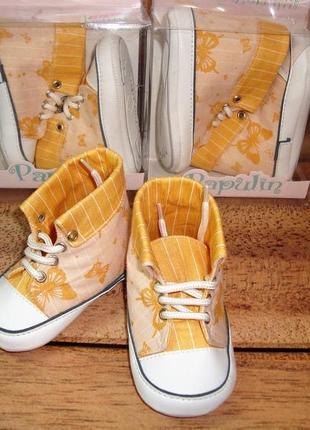 Пинетки - ботинки с антискользящей подошвой