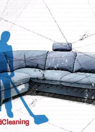 ABC.AntiBrudCleaning - Виїзна хімчистка килимів та м'яких меблів.