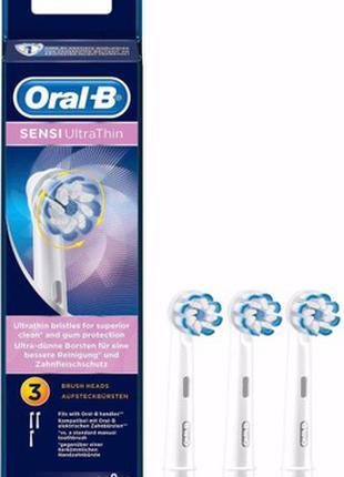 Oral B Braun Sensi Ultra сменные головки оригинал 3 шт.