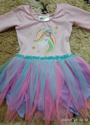 Шикарное праздничное платье в стиле единорожка на 1,5-2 года (...