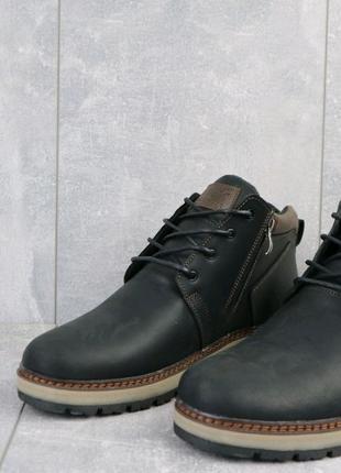 Ботинки натуральная кожа 40,41,42