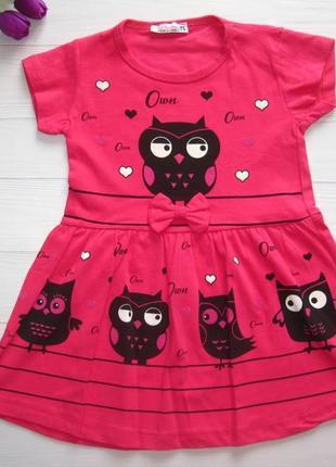 Модное платье для девочки