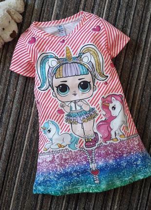 Платье с лол