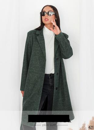 Пальто женское  размеры: 48-66