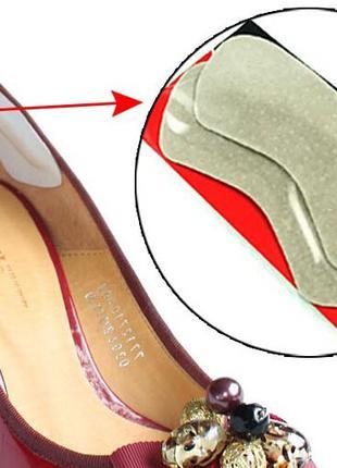 Напяточники для обуви с закрытой пяткой