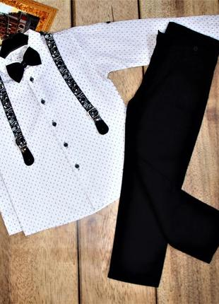 Рубашка ( рукав - трансформер), брюки (в поясе есть утяжка)