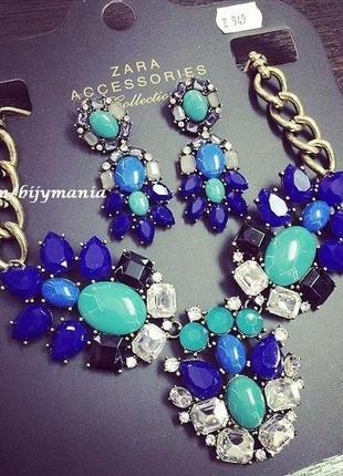 Красивый набор украшений ожерелье и серьги в сине-зеленом цвете