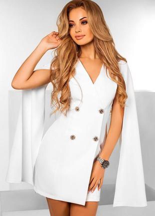 Платье пиджак кейп белое короткое